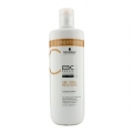 BC Time Restore Q10 Plus Conditioner - For Mature and Fragile Hair (New Packaging)