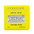 L'Occitane Cedrat Soap