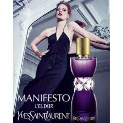 ysl-manifesto-elixir