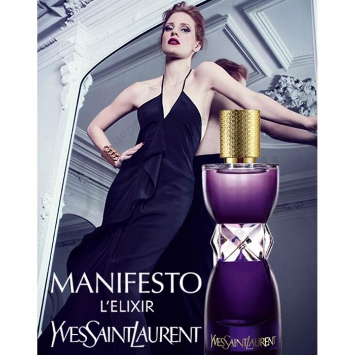 Ysl Manifesto Elixir For Women Edp 50ml Httpswwwperfumeuaecom