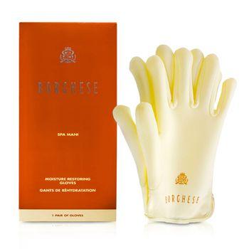 Moisture Gloves