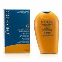 Tanning Emulsion SPF 6 (For Face & Body)