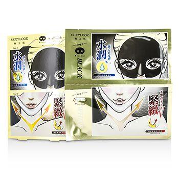 2 Step Synergy Effect Mask - Gold Repairing Moisturizing