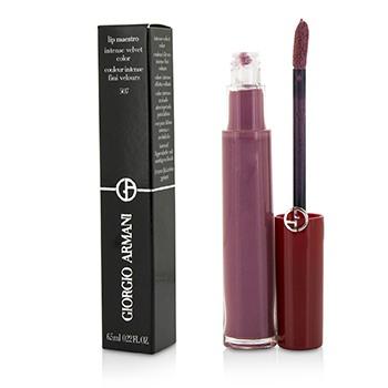 Lip Maestro Lip Gloss - # 507 (Boudoir)