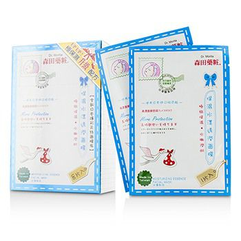 Moisturizing Essence Facial Mask - More Protection