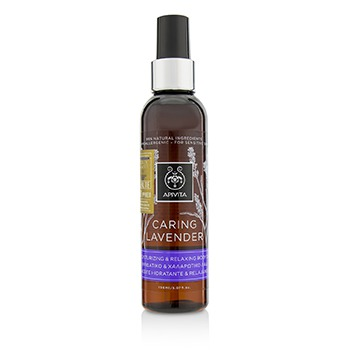 Caring Lavender Moisturizing & Relaxing Body Oil - For Sensitive Skin
